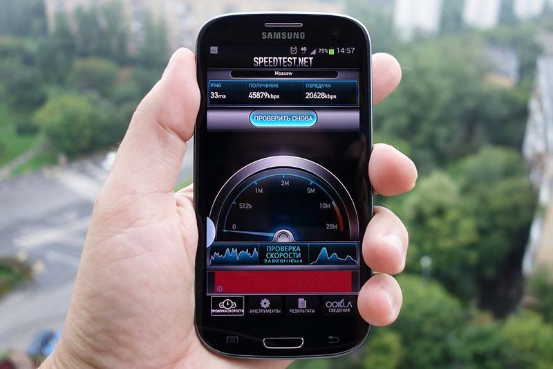 usilit-3g-4g-signal-na-smartfone-1.jpg