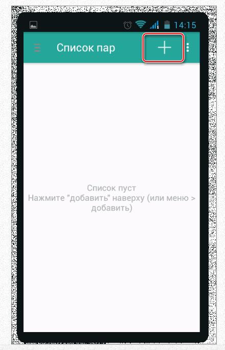 image-2205.png