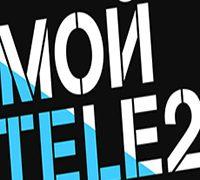 tarif-moi-tele2-9-200x180.jpg
