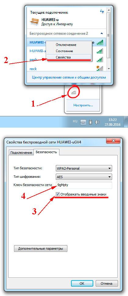 свмвм-2.jpg