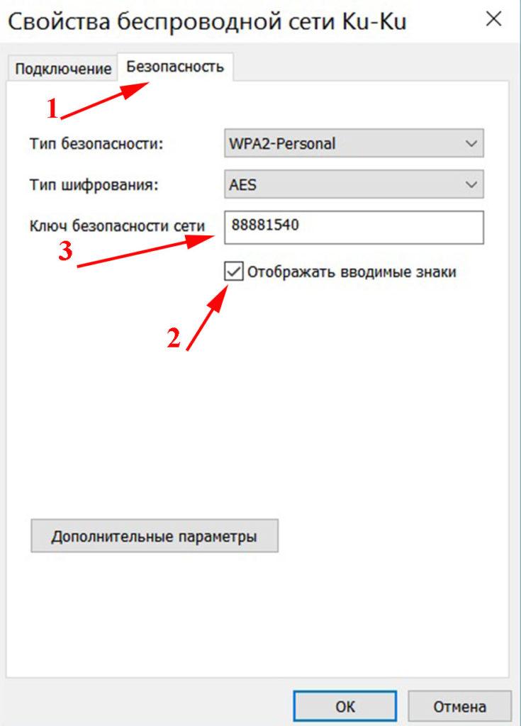 сапа-735x1024.jpg