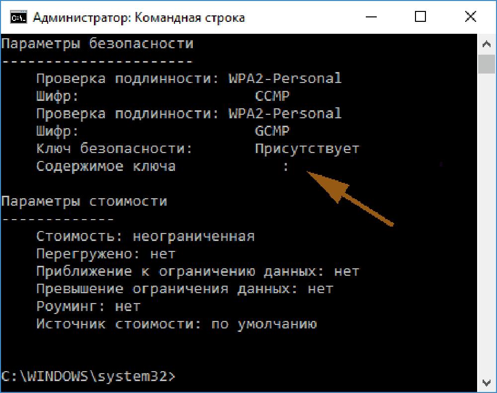 ысявс.png