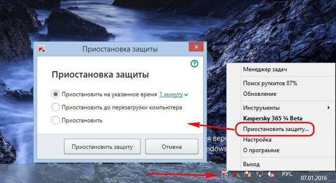 slishkom_slaboe_podklyuchenie_skype1.jpg