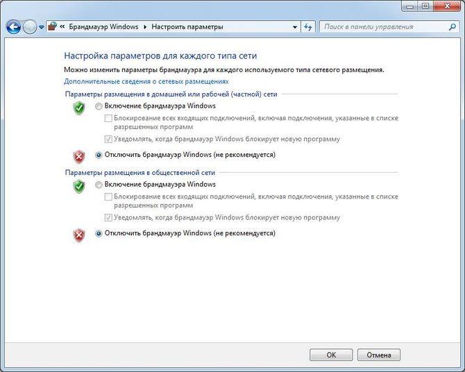 slishkom_slaboe_podklyuchenie_skype4.jpg