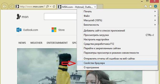 slishkom_slaboe_podklyuchenie_skype10.jpg
