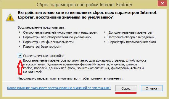 slishkom_slaboe_podklyuchenie_skype12.jpg
