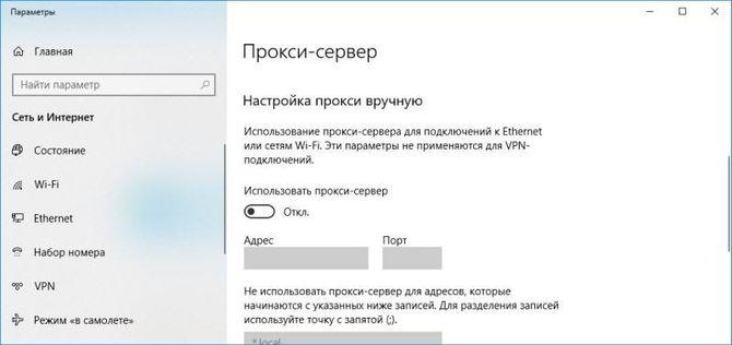 slishkom_slaboe_podklyuchenie_skype14.jpg