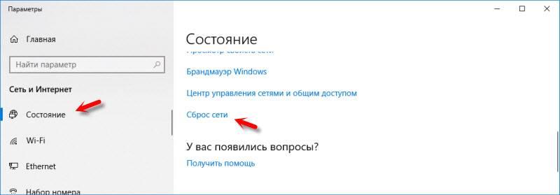 slishkom_slaboe_podklyuchenie_skype15.jpeg