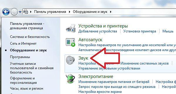 net-zvuka-cherez-hdmi-pri-podkljuchenii-noutbuka-k-televizoru_1.jpg
