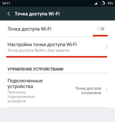 2-wifi-phone-to-pc.jpg