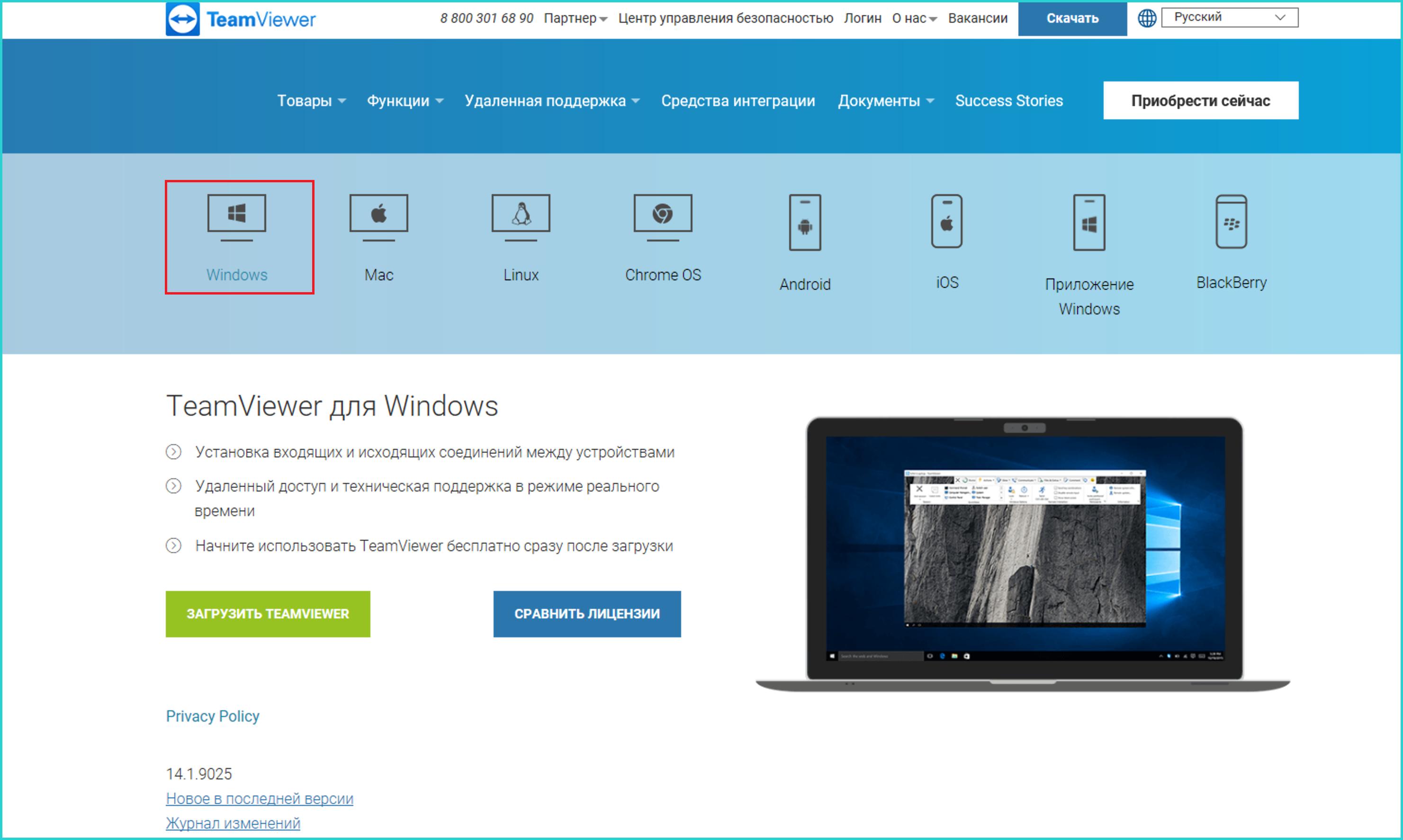 Nazhimaem-knopku-Windows-nahodim-zelenuju-knopku-Zagruzit-i-klikaem-po-nej.png