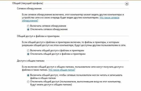 ne_vidit_kompyutery_v_seti_windows_7_2.jpg