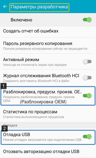 nastroyki-smartfona.jpg