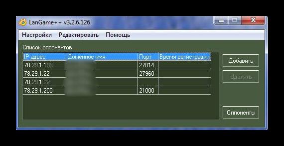 interfejs-programmy-langame.png