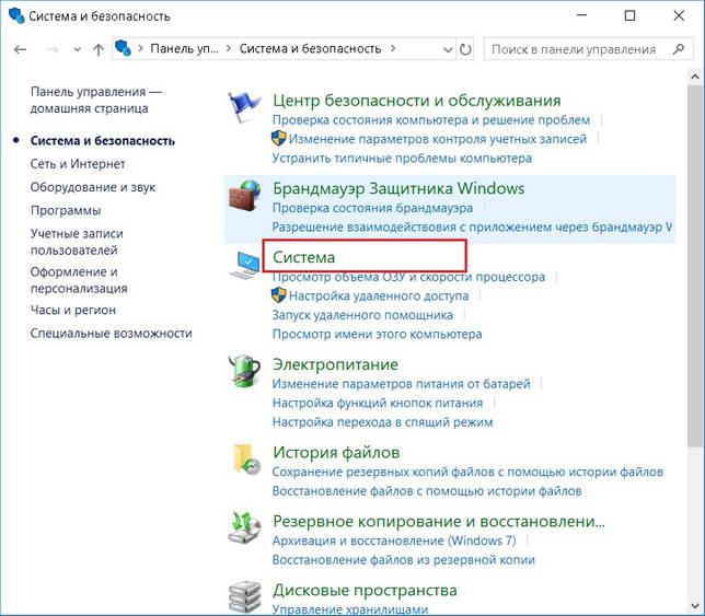 kak-podklyuchit-fleshku-k-noutbuku-rabota-s-fleshkoi_21.jpg