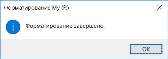kak-podklyuchit-fleshku-k-noutbuku-rabota-s-fleshkoi_29.jpg