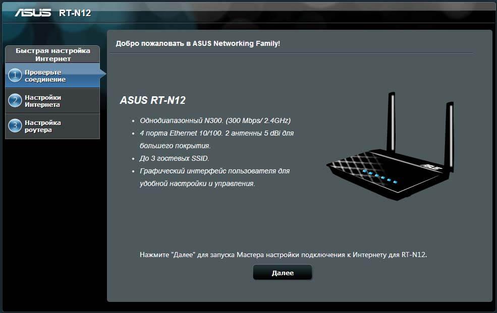 kak-nastroit-vay-fay-router-rostelekom.jpg