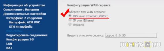 nastroyka-routera-sagemcom.png