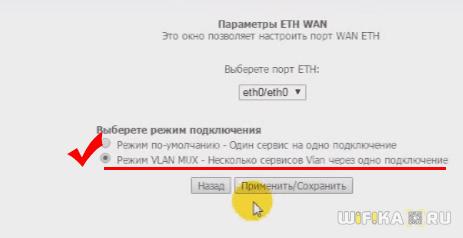 router-rostelekom-sagemcom-f-st.png