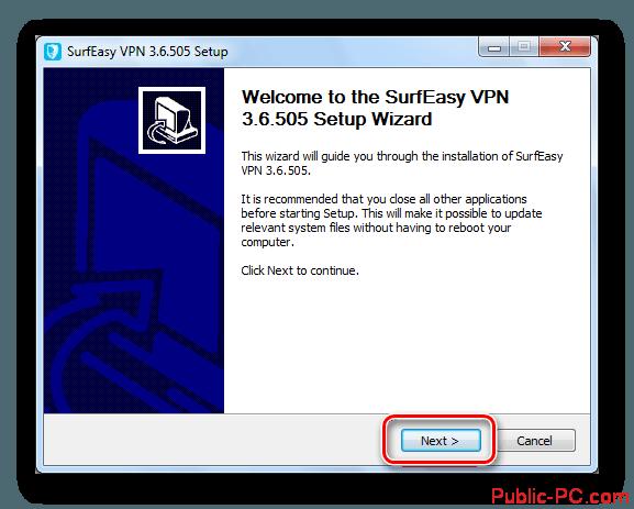 Kak-vkluchit-VPN-v-brauzere-Opera-6.png