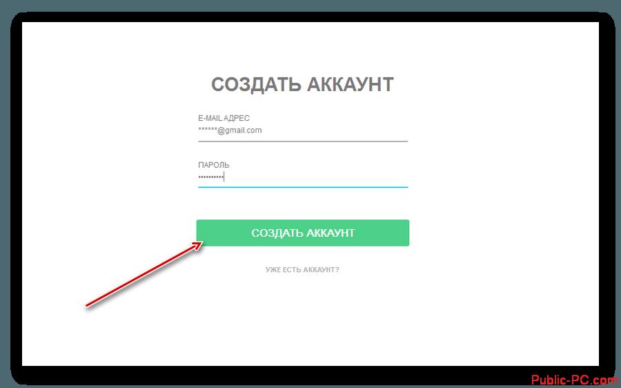 Kak-vkluchit-VPN-v-brauzere-Opera-7.png