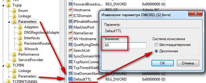 screenshot_3-23.jpg