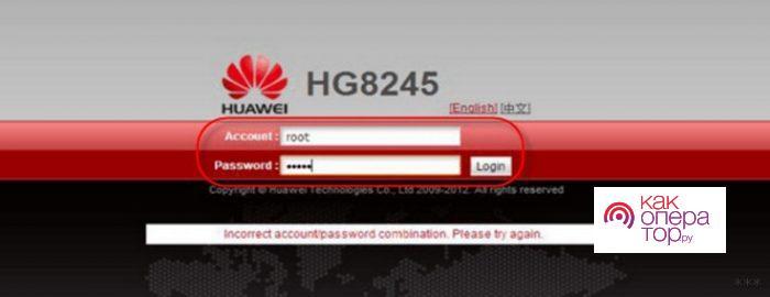 kak-nastroit-router-huawei-hg824-rostelekom2.jpg