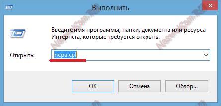 ncpa_cpl.png