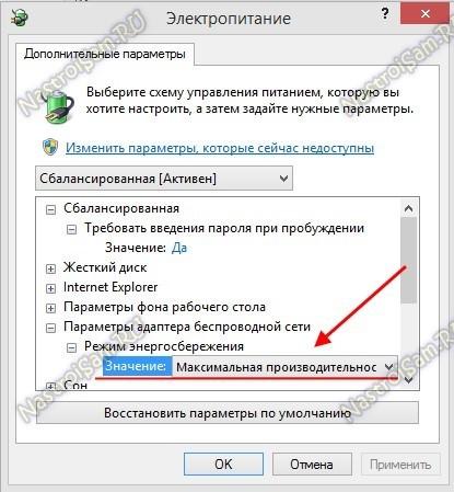 wifi-network-energy-economy-2.jpg