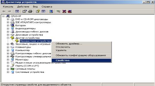 screen846dd4d0.jpg