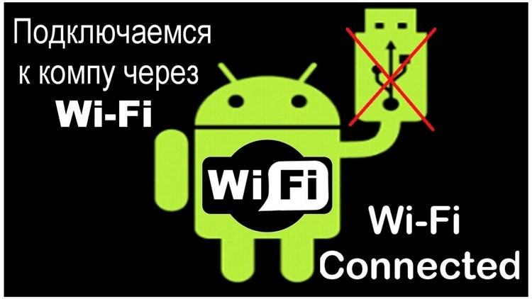wi-fi_plug.jpg