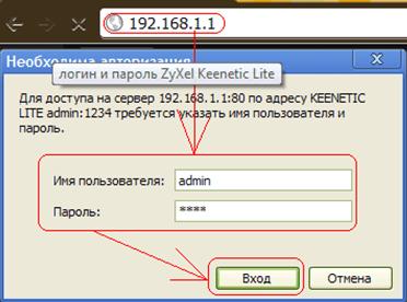 image020-2-e1466452608863.png