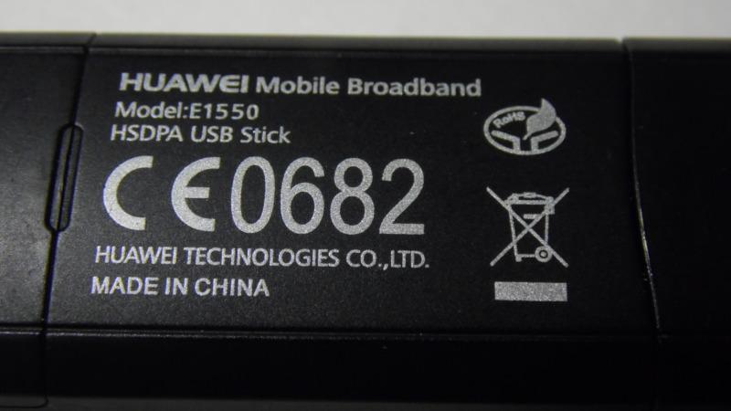 модем huawei e1550 2 - Как использовать 3G модем МТС с любой сим-картой?
