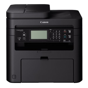 Canon-ImageClass-MF227dw-300x300.jpg