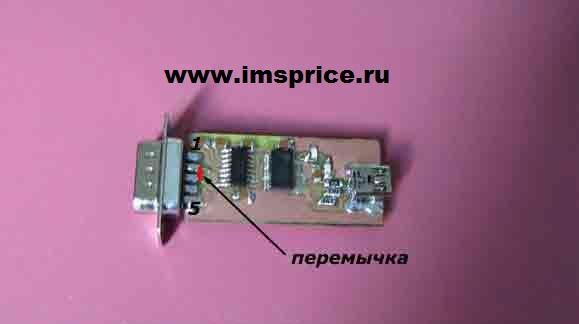 peremichka.jpg