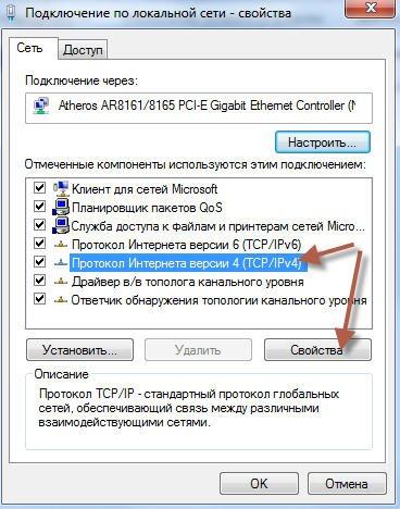 nastrojka-routera-rostelekom-16.jpg