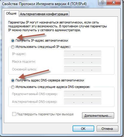 nastrojka-routera-rostelekom-17.jpg