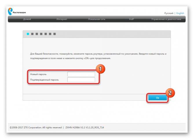 nastrojka-routera-zte-pod-rostelekom-posle-vhoda-v-veb-interfejs.jpg