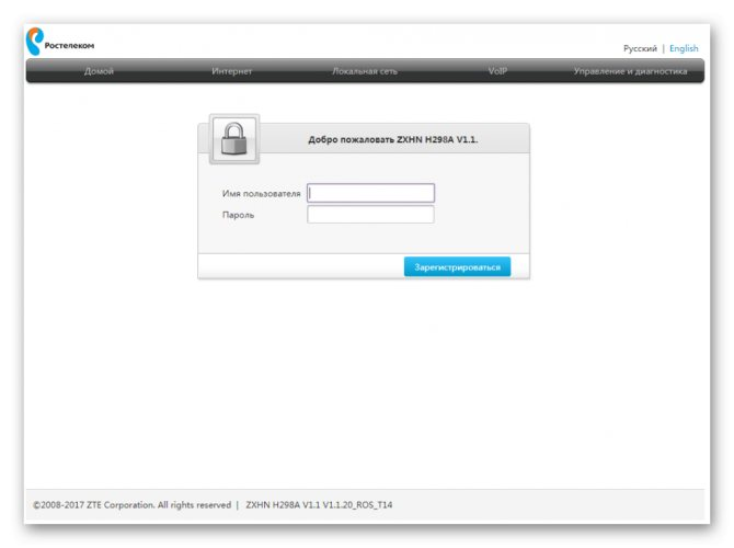 vhod-v-veb-interfejs-posle-pervoj-nastrojki-routera-zte-pod.jpg