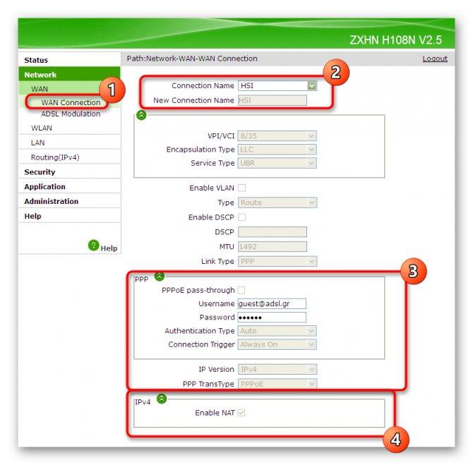 nastrojka-protokola-polucheniya-seti-ot-provajdera-cherez-veb-interfejs-routera.jpg