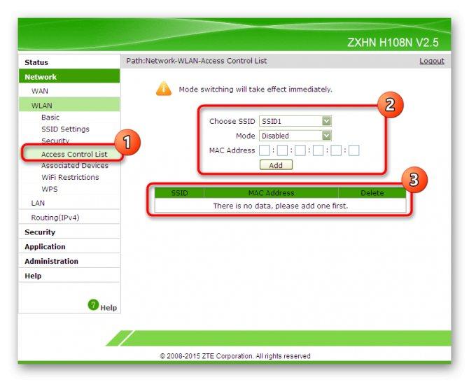 nastrojka-ogranicheniya-dostupa-k-besprovodnoj-seti-dlya-routera-zte-zxhn.jpg
