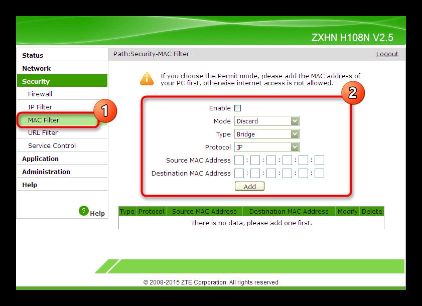 upravlenie-filtraciej-fizicheskih-adresov-pri-nastrojke-marshrutizatora-zte-zxhn-h118n.png