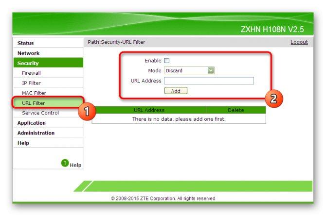 blokirovka-razlichnyh-sajtov-pri-nastrojke-bezopasnosti-marshrutizatora-zte-zxhn-h118n.jpg