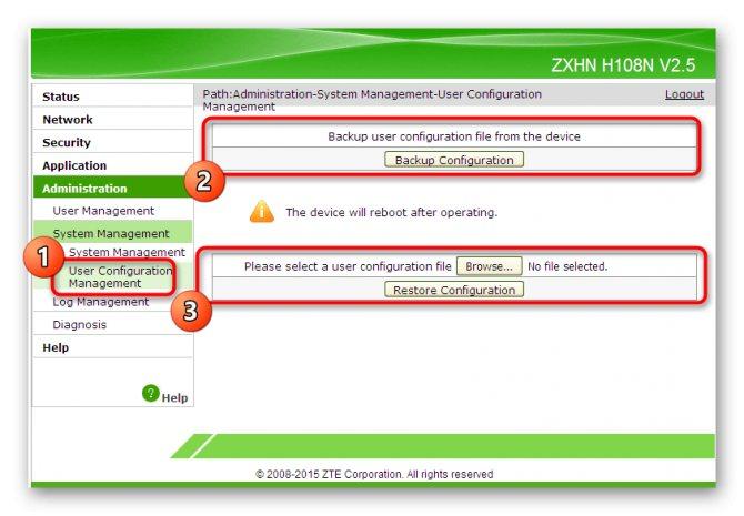 sozdanie-fajla-rezervnoj-kopii-routera-zte-zxhn-h118n-cherez-veb.jpg