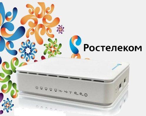 nastrojka-routera-rostelekom-20.jpg
