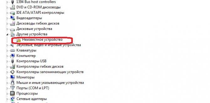 kak-bystro-podklyuchitsya-k-wi-fi-doma-na-noutbuke-kompyutere2.jpg