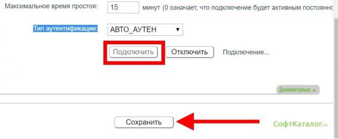 chetv3_2-jpg.jpg