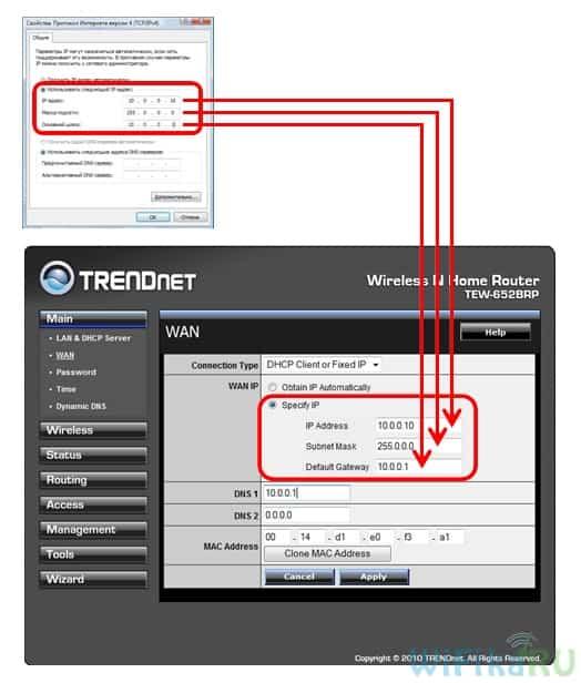 podkluchit-wifi-router.jpg