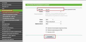 nastroit_router.jpg