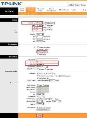 nastroit_router_tp_link.jpg